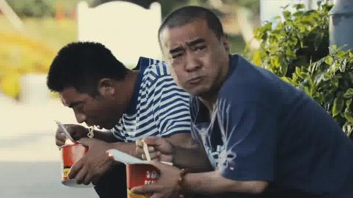 他是我兄弟 预告片2 (中文字幕)