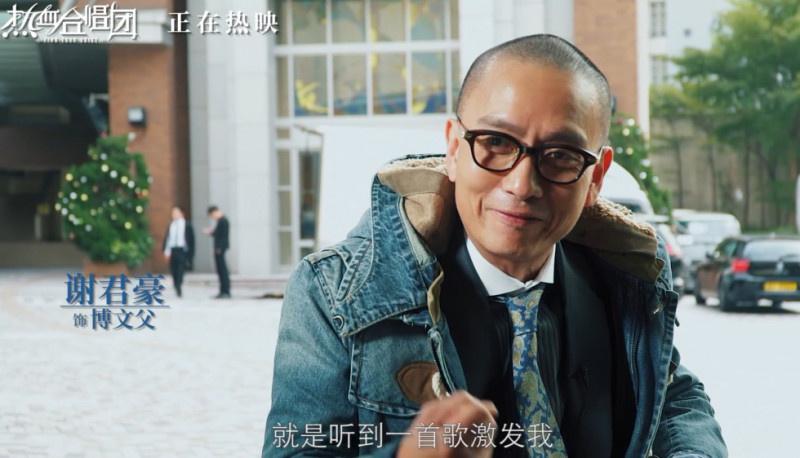 电影《热血合唱团》发布毕业特辑
