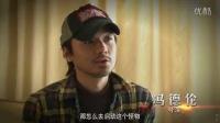 《太极之从零开始》想象力致敬达芬奇 冯绍峰彭于晏两极对决