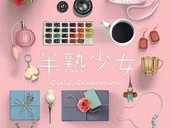 《半熟少女》主题曲《路过青春》MV