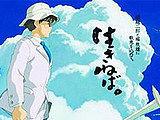 宫崎骏新作《起风了》首映 延续反战理念