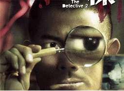 《B+侦探》发布首款惊悚预告 郭富城精神险错乱
