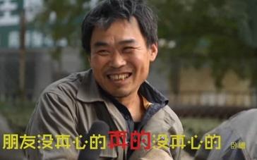 《啊朋友还钱》采访特辑 民工吐槽:没有真心朋友