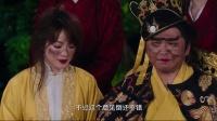 《天生不对》 郑中基谄媚献美人 得罪皇后遭净身