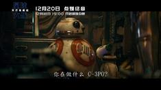 星球大战:天行者崛起 中国定档预告