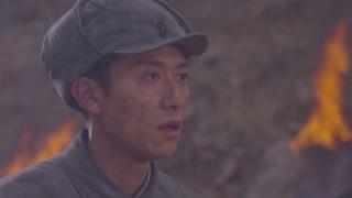 《我的父亲我的兵》田守义死也要在儿子身边 命运就是这样弄人