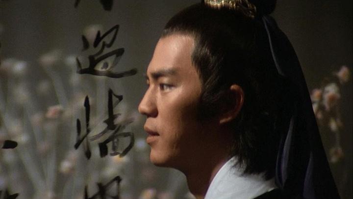 《多情剑客无情剑》李寻欢落入陷阱