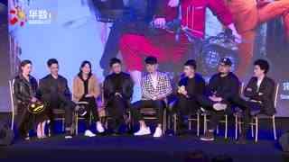 《超级快递》上海发布会  陈赫肖央爆笑搞怪