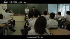 """6E班 """"纷争何去""""版预告片"""