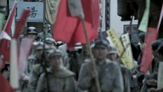 《伟大的转折》红军进遵义城 百姓夹道欢迎!