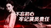 """hong599鸿运国际官网新力量访谈之景甜 讲述她的初心和""""野心"""""""