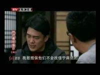 林师傅在首尔第30集抢先看01