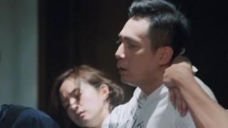 《老男孩》萧晗把林小欧扛回家