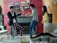 《钱多多炼爱记》主题曲《炼爱记》MV