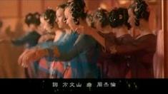 满城尽带黄金甲 MV 菊花台