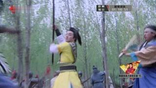 隋唐英雄5TV版第15集精彩片段1532737341466