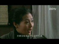 誓言今生第24集抢先看02