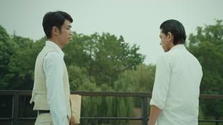 《台湾往事》林清文遇见松村武夫 多年过去了早已物是人非