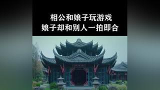 #恋恋江湖 这娘子怕是捡来的吧