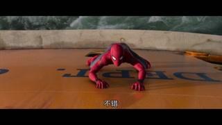 小蜘蛛再次单人出动一次比一次刺激