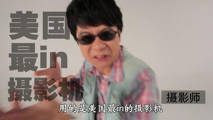 女蛹 花絮1:制作特辑之吐槽花絮 (中文字幕)