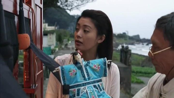 为你而来 台湾预告片2:为茂伯而来版 (中文字幕)