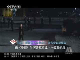 托尼·贾新片《冬荫功2》发布全长版预告