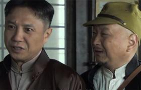 【我的抗战之铁血轻奇兵】第34集预告-两汉奸卖新四军情报