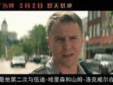 《三块广告牌》曝剧组幕后特辑  夺97奖颁奖季完美收官