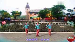郏县花之舞广场舞《好兆头》