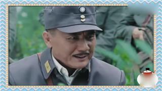《最后的战士》冉志高被找到后,带兵追击摆龙部落打算报仇