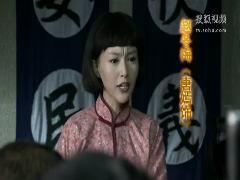 视频:《梦想光荣1942》片花