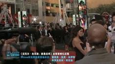 迈克尔·杰克逊:就是这样 首映红毯詹妮弗·洛芙·休伊特&杰米·肯尼迪专访