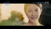 意外的恋爱时光 片段1:彩蛋之于莎莎爱情心得 (中文字幕)