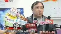 王晶澄清《未来警察》 烂尾之说