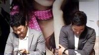 《恋爱操作团》新闻发布会 朴信惠、李敏贞、严泰雄