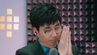 范明特辑:范明搞笑配音《有话好好说》