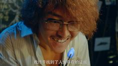 人鱼校花 先行版预告片