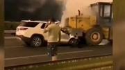 北京追尾事故肇事司机被指只打电话报警却不救人