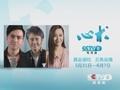 《心术》中央电视台电视剧频道宣传片