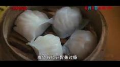 王牌情敌 打工曲MV
