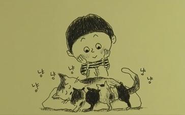 《如何与我的猫分手》插画版预告 男主爱猫情深