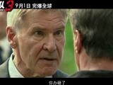 """《敢死队3》曝""""新队员""""特辑 新老交替成就史上最强硬汉阵容"""