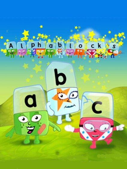 alphablocks