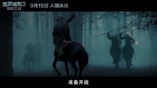 《猩球崛起3:终极之战》 _为自由而战_宣传片