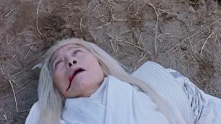 《齐丑无艳》钟离春VS白莲老母 半仙之体直接被秒杀