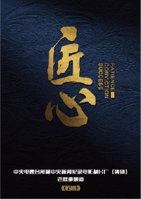 2017-01-10期 陈子豪孤岛惊魂4解说 主持:陈子豪 2016-10-11期 蓝瘦