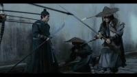 《倭寇的踪迹》神秘剑客挑战四大门