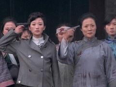 刀客家族的女人第43集预告片