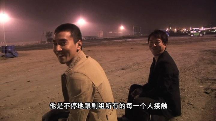痞子英雄之全面开战 花絮8:双雄版特辑 (中文字幕)